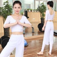 菩�q 瑜珈服新款纱裤 瑜伽服套装 女棉愈加服  短袖健身服 运动服 跳操服 假两件舞蹈