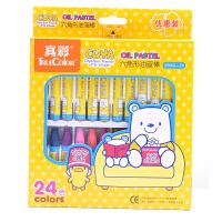真彩 24色酷丫油画棒 儿童画笔 幼儿早教涂色笔 无毒安全 2966-24
