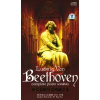 贝多芬钢琴奏鸣曲全集(9CD)