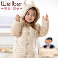 威尔贝鲁 彩棉婴儿棉袄秋冬 新生儿宝宝斜襟棉袄