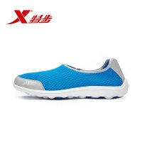 【特步】男鞋新款男鞋运动防滑休闲鞋低帮时尚轻便休闲鞋986219329296