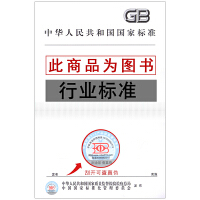 FZ/T 63025-2015 聚酯(PTT)弹力缝纫线