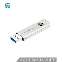 惠普(hp)环保矽胶U盘 V245L 16G 优盘(紫色)环保矽胶U盘 闪存盘