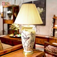 大号欧式铜制台灯创意复古典卧室床头陶瓷客厅新中式婚庆装饰灯具