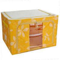 大号牛津布铁架收纳箱 收纳盒 整理储物箱 66L 黄色树叶