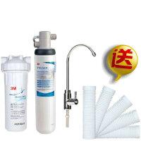 3M 净水器 AP Easy Cyst-FF 家用厨房 直饮净水机 自来水过滤器