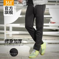 361男装运动裤男跑步健身透气直筒针织长裤加厚户外休闲长裤