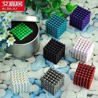 艾嘉居 创意DIY魔力磁球巴克球 儿童益智玩具磁力球 休闲减压魔方生日礼物摆件 个性创意礼物礼品