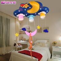 东联儿童灯吸顶灯儿童房灯饰灯具led卡通卧室灯X163猴子捞月
