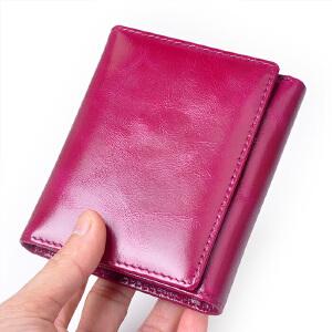 Yvonge韵歌钱包水晶头层牛皮三折短款钱夹女士钱包短款真皮女款钱包零钱包女款油蜡皮钱包