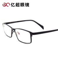 亿超钛板纯钛眼镜架 近视全框男士眼镜框大小脸 FB6082