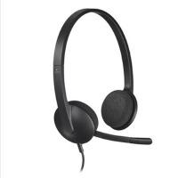 【全国大部分地区包邮哦】罗技(Logitech)H340 USB耳机麦克风 黑色全国联保 全新盒装正品 罗技H330耳机升级版