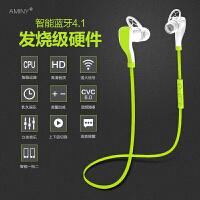 艾米尼蓝牙耳机 BH35无线运动蓝牙耳机4.0 小米苹果三星华为通用型4.1头戴式通话双入耳挂耳式耳塞式迷你运动跑步无线耳机