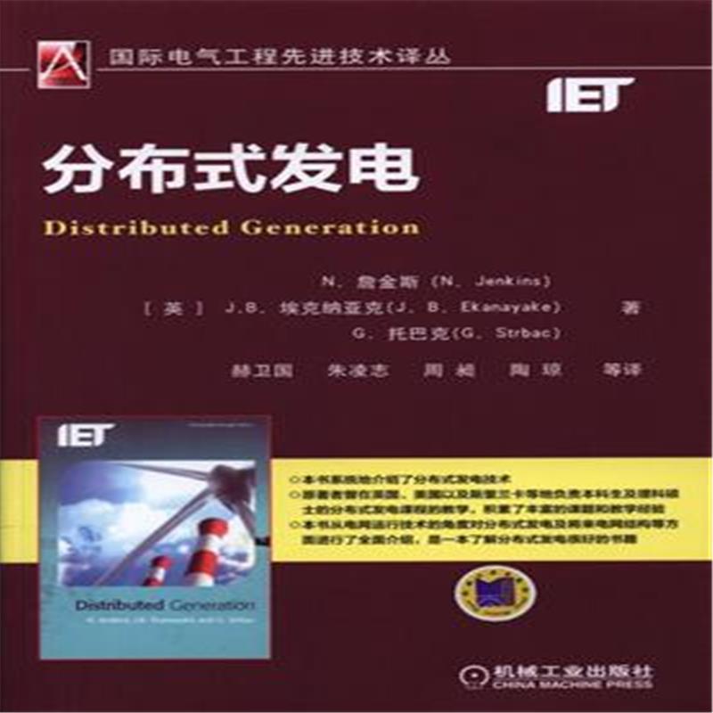发电质量月宣传展板