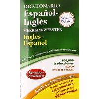 麦林韦氏西班牙语英语词典 西班牙文原版 Merriam-Webster