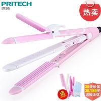 匹奇(pritech)直卷两用卷发棒 陶瓷玉米烫直发器 拉直板夹板不伤发卷发器梳子