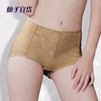 仙子宜岱 珍珠石榴优雅蕾丝舒适无痕包臀中腰平角裤