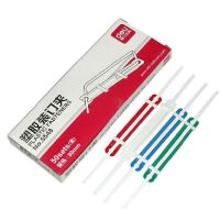 得力5548塑料装订夹条 彩色装订压条 间距80mm 装订夹50只/盒