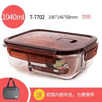 日本泰福高保鲜盒便当盒耐热玻璃饭盒微波炉冰箱烤箱1040ml 三分格