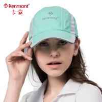 kenmont韩版春夏天男女士棒球帽遮阳帽户外太阳帽0521