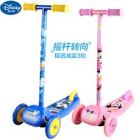 DISNEY迪士尼儿童三轮滑板车宝宝迷你踏板车男女童玩具车小孩滑滑车童车13008