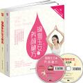 瑜伽体位法全图典+瑜伽玉女的养颜秘方(套装共2册)