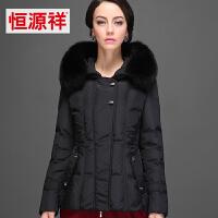 恒源祥 短款羽绒服女装修身加厚毛领女款冬装新款上衣保暖显瘦外套 WB3166