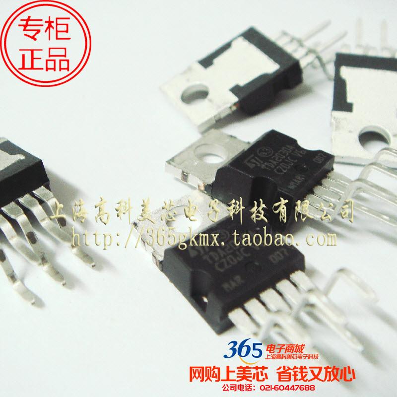 高科美芯 ic集成电路tda2030a to220-5 直插音频放大器功放管18w 云野