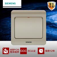 Siemens/西门子开关开关面板西门子开关插座远景系列金棕一开单控开关面板