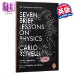 七堂极简物理课 英文原版 Seven Brief Lessons on Physics  Carlo Rovelli  Penguin  科普