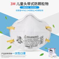 (全国包邮) 3M耳带式防雾霾口罩  KN90防尘口罩9001防PM2.5