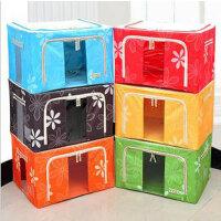 红兔子 优质牛津布铁艺收纳箱 衣物整理箱 储物箱 车载收纳箱 车载后备箱 百纳箱 收纳盒 储物盒
