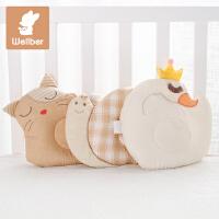 威尔贝鲁 宝宝定型枕 婴儿防偏头枕头宝宝幼儿睡枕0-1-3岁新生儿