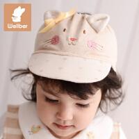 威尔贝鲁 婴儿帽子婴幼儿春秋夏季 宝宝空顶帽儿童太阳帽鸭舌帽
