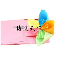 儿童手工纸1000张10色15*15手工折纸 千纸鹤叠纸 手工剪纸