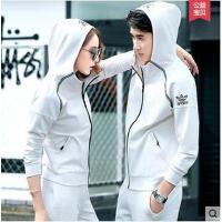 男士卫衣休闲女套装韩版白色情侣装连帽开衫青少年运动服