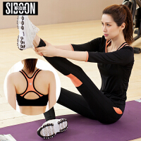 斯泊恩 瑜伽服 新款显瘦紧身宽松长袖 健身服三件套 运动服 跑步服 愈加服