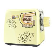 【九阳官方旗舰店】面条机 JYS-N51全自动家用面条机 自动和面