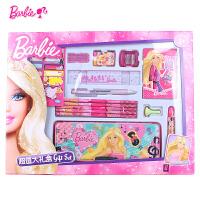 芭比大礼盒小学生学习用品儿童礼物芭比文具套装生日礼盒文具盒铅笔盒大女孩A318494