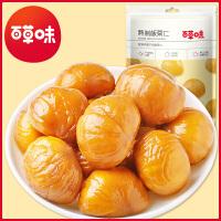 【百草味】休闲零食 坚果干果 熟板栗仁80g 栗子 特产 甜糯