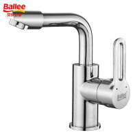 【货到付款】贝乐BALLEE 全铜面盆龙头 冷热水台盆龙头 万向旋转水龙头 9908-05