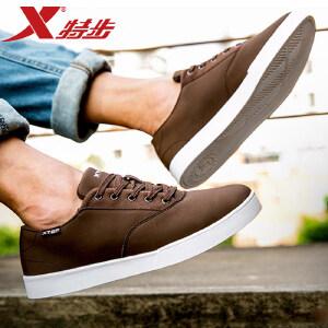 特步xtep 新品运动鞋 时尚休闲轻便板鞋 耐磨防滑复古男板鞋透气男士鞋运动男式耐磨 时尚韩版板鞋987419319628