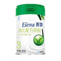 雅培菁智三段丹麦原装进口欧盟有机奶粉 菁智有机幼儿奶粉3段1-3岁900g