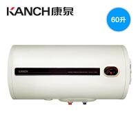 康泉(KANCH)电热水器KTJQ60 60L 储水式 60升 厂家直销,全国联保 APS防电墙,高阻值,360度安全防护