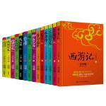 青少年成长书架-影响一生的中国经典 新课标必读