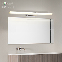 东联LED镜前灯简约现代壁灯化妆台卫生间灯具洗手间橱柜灯饰b18