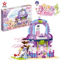 【满200-100】星钻积木巴拉拉小魔仙 儿童塑料拼插拼装女孩玩具乐高积木益智玩具  生日礼物