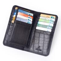 Yvonge韵歌长款卡套包名片夹男士牛皮卡包钱包长款钱夹卡夹名片包真皮*包银行卡套