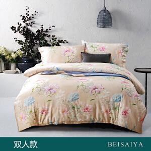 贝赛亚 高端60支贡缎长绒棉床品 双人印花床上用品四件套 罗莎