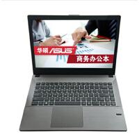 华硕(ASUS)PRO453/PRO553UJ6200 14英寸 i5-6200处理器/4G内存/500G硬盘/GT920-2G独显/WIN10系统 商用办公娱乐笔记本电脑